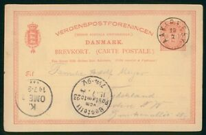 Mayfairstamps Denmark 1894 Aaklreeby to Germany Stationery Card wwo90589