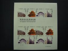 CHINA-OLYMPIC GAMES FROM BEIJING TO LONDON SELF ADHESIVE SHEET SG. 5304/7 MNH