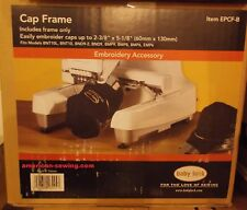 BABY LOCK BROTHER CAP FRAME (INCLUDES FRAME ONLY) FITS BNT10, BMP9, BMP8(EPCF-B)