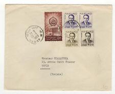 Maroc 5 timbres sur lettre 1963 tampon Rabat /L161