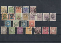 Japan Used Stamps Ref: R6078