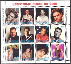 JEWISH Republic ( Russia local) Cinema Actors Sheet MNH** Privat