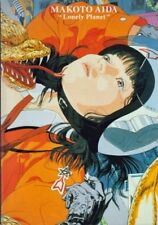 MAKOTO AIDA Art Works from early times to 1999 LONLY PLANET 1999 Japan