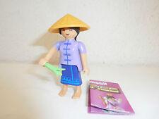 Playmobil Klicky 1x Mystery Figure Series 10 6841 Girls Chinese Rice Picker