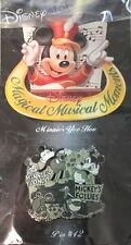 Disney Store Usa 2002 Magical Musical Moments Pin #42 Minnie's Yoo Hoo Pp #16656