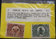 Superb Asian Stamps