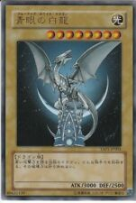 Yu-Gi-Oh! - Japanese Blue-Eyes White Dragon (YAP1-JP001) Ultra Rare MINT