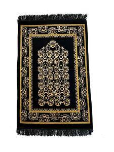 Gebetsteppich Teppich Gebet Namaz Islam Prayer Mekka Kibla Sejjada Nemaz Ramazan