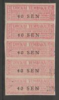 Indonesia tobacco stamp 7-11-20 - mnh no gum  Netherlands Dutch