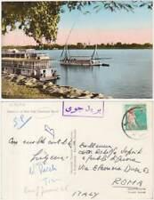 STEAMERS ON BLUE NILE, KHARTOUM NORTH (SUDAN) TO ROMA