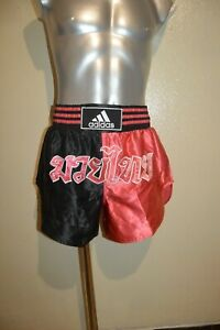 Boxing Shorts Thai ADIDAS SIZE S/160 Mma Kickboxing Free Fight New
