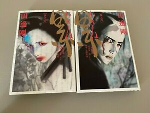 Japanese Manga Kasane Vol1~2