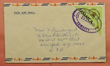 DR WHO 1965 JAMAICA TPO CANCEL AIRMAIL TO USA  163715
