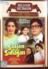 Saajan Bina Suhagan - Rajendra Kumar, Nutan - Official Bollywood Movie DVD ALL/0