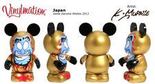 "DISNEY VINYLMATION 3"" JAPAN TOKYO DISNEYLAND DARUMA GENIE WISHES ALADDIN TOY NIB"