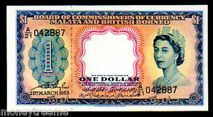 "MAYALA BRITISH BORNEO P1 $1 ""QUEEN ELIZABETH II"" 1953 RAW UNCIRCULATED"