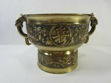 Vintage Asian Dragon Themed Brass Tureen     #AH