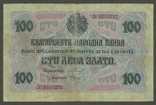Bulgaria 100 Leva N.D. (1916); F; P-20a; R-27a; Printed in Germany