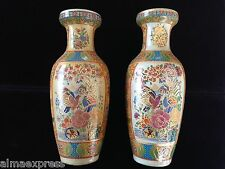 "Lot of 2 Oriental Gold Guilded Flower & Bird 12"" H JAPANESE SATSUMA VASES"
