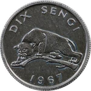 CONGO - 10 SENGI - 1967 - UNC - LEOPARD