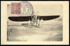 Vintage 1910 The Blériot XI  French aircraft Japan Postcard Kiku stamp