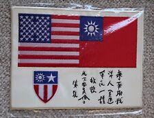 "Flying Tigers 14TH 50 STARS NAUGAHYDE Blood Chit 9""x11.50"" P40 WWII China"