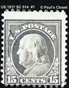 US 1917 SC 514 FRANKLIN 15¢ GRAY P11 USED NO GUM FINE/VERY FINE ~ PICK A #