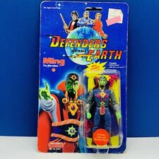 Flash Gordon action figure toy Galoob 1985 Ming Merciless MOC Defenders Earth