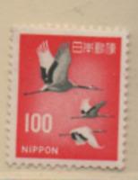 Japan 1968 MiNr.: 1007A Mandschurenkranich, postfrisch MNH Scott: 888A, Yt: 844A