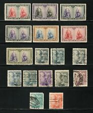 Spain Small Group of good used / Mint Hinged postage stamps