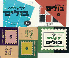 ISRAEL 1966 - 1973 ALL TOWN EMBLEM BOOKLETS ISSUED BALE 14-18 MNH