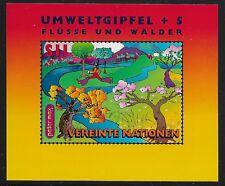 UN Scott #Vienna 222, Souvenir Sheet 1997 Complete Set FVF MNH