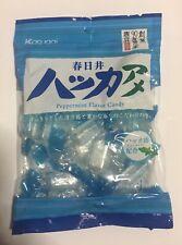 Kasugai Japanese Peppermint Candy Hard Candy Japan 5.67 oz Per bag-USA SELLER