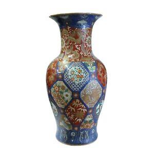 Vintage Chinese Oriental Imari Mixed Color Porcelain Decor Vase cs5271
