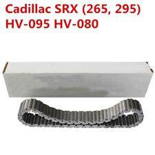 HV-095 CADILLAC SRX TRANSFER CASE CHAIN 2004 - BW4476 BW4479  HV-080