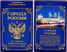 Rusa naipes 54 hoja Russian poker game карты игральные