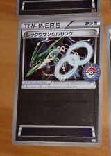 POKEMON JAPANESE RARE CARD HOLO CARTE RAYQUAZA SPIRIT LINK 126/XY-P JAPAN NM