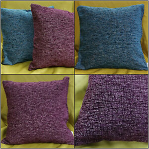 CANNES Textured Unfilled Cushion Cover - Auber or Teal