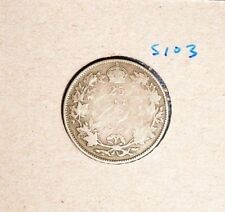 1927 Canada Twenty Five Cent -  KING V - KEY DATE - Inv# S-103