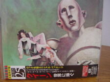 QUEEN NEWS OF THE WORLD 25TH ANNIVERSARY REPLICA TO THE ORIGINAL LP JAPAN OBI CD