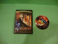 Chehraa (2004, DVD)