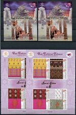Indonesien Indonesia 2012 Textilien Folklore Trachten Gezähnt und Ungezähnt MNH