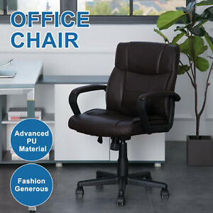 Ergonomic High Back PU Leather Office Chair Computer Desk Home Seat Brown
