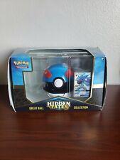 Pokemon Hidden Fates Great Ball Collection Shiny Zoroark GX Poke Ball