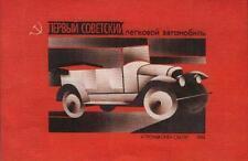 1922 1st SOVIET CAR POSTER by HELENA KITAYEVA*