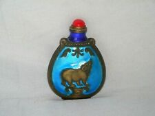 VINTAGE CHINESE BLUE ENAMEL ON BRASS SNUFF BOTTLE WITH PIG MOTIF