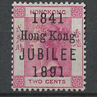 HONG KONG QUEEN VICTORIA 1891 2c CARMINE JUBILEE OVERPRINT, MINT, MLH