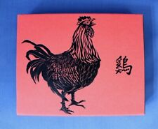 """2017 Gold 1/10oz £10 coin """"Year of the Rooster"""" in Card Box with COA"""