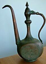 Islamic Copper Antique Ewer Persian Ottoman Heavy Gauge