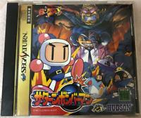 Saturn Bomberman (Sega Saturn, 1997) SS rare retro SEGA japan include manual